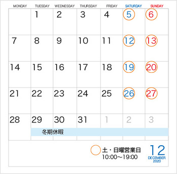 20_12m.jpg